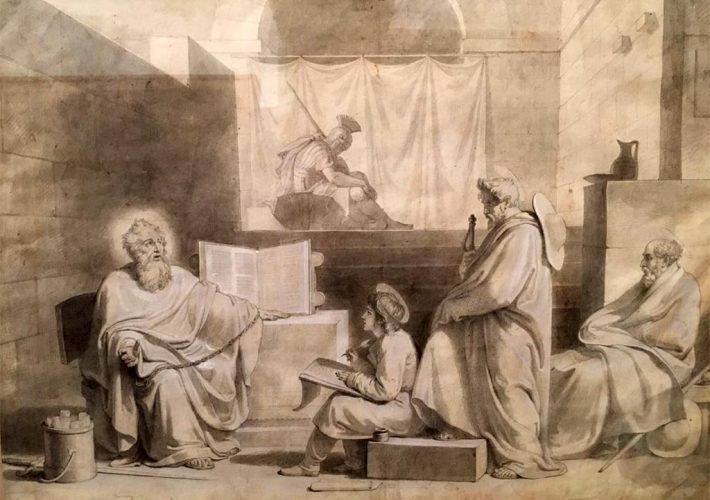 Tommaso Minardi. San Paolo in Carcere. Tecnica: Disegno su Carta