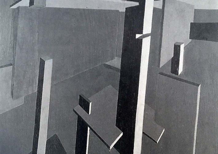 Ivo Pannaggi. Astrazione Prospettica (dettaglio), Tecnica: Olio su Tela, 47 x 46 cm
