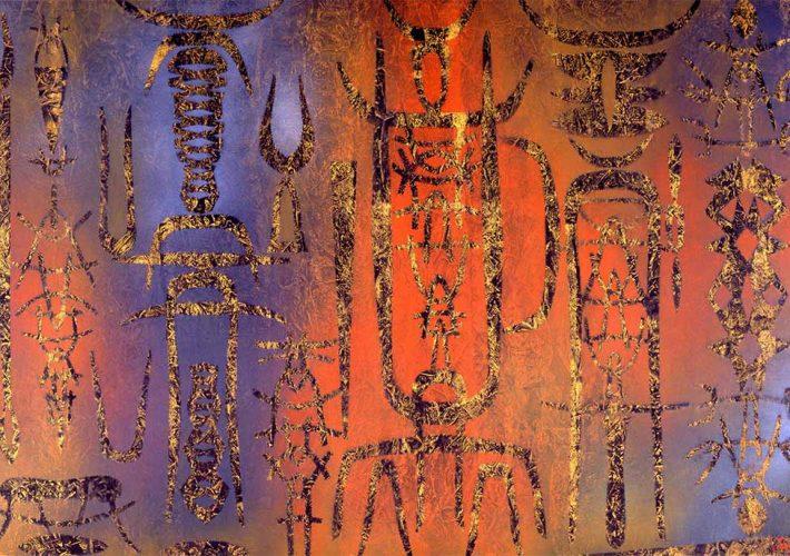 Corrado Cagli a Roma. Inferi, 1957. Tecnica: Tempera e olio su carta intelata, 100x150 cm. © Collezione privata, Roma
